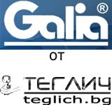 тегличи Galia / Галя