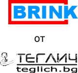Тегличи Brink / Бринк